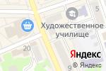Схема проезда до компании ГОСТдеталь в Новоалтайске