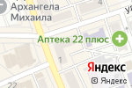 Схема проезда до компании Моя любимая в Новоалтайске