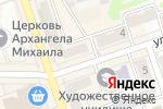 Схема проезда до компании Евразия Трэйд в Новоалтайске
