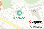 Схема проезда до компании Космос в Новоалтайске