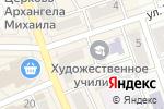 Схема проезда до компании Комфорт в Новоалтайске