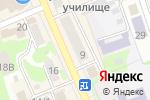 Схема проезда до компании Любимый питомец в Новоалтайске