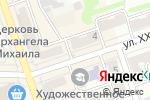 Схема проезда до компании Мастерская по ремонту обуви в Новоалтайске