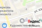 Схема проезда до компании Магазин цветов в Новоалтайске