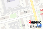 Схема проезда до компании Ермолинские продукты в Новоалтайске