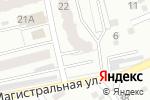Схема проезда до компании Домашний в Новоалтайске