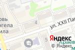 Схема проезда до компании Алтайские зори в Новоалтайске