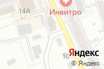 Схема проезда до компании Бухгалтерская компания в Новоалтайске