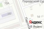 Схема проезда до компании Нотариус Фомина Л.Б. в Новоалтайске