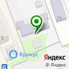 Местоположение компании Детский сад №7, Ромашка