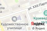 Схема проезда до компании Магазин колбасных изделий в Новоалтайске