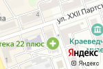 Схема проезда до компании Удачный в Новоалтайске