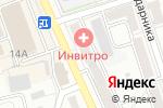 Схема проезда до компании КУПЕЦ в Новоалтайске