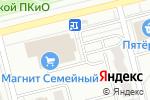 Схема проезда до компании Банкомат, Сбербанк, ПАО в Новоалтайске
