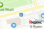 Схема проезда до компании Пирошоу-Алтай в Новоалтайске