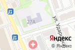 Схема проезда до компании Лицей №8 в Новоалтайске