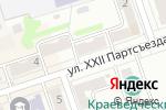 Схема проезда до компании Идея в Новоалтайске