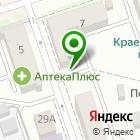 Местоположение компании Автопульс