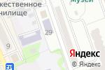 Схема проезда до компании Антре в Новоалтайске