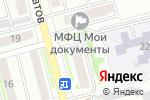 Схема проезда до компании Вкусная жизнь в Новоалтайске