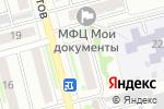 Схема проезда до компании Комиссионный магазин в Новоалтайске