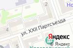 Схема проезда до компании Магазин рыбных продуктов в Новоалтайске