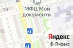 Схема проезда до компании Ваше здоровье в Новоалтайске