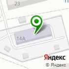Местоположение компании Детский сад №8, Солнышко
