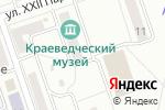 Схема проезда до компании Почтовое отделение №7 в Новоалтайске