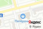 Схема проезда до компании Холди Дискаунтер в Новоалтайске