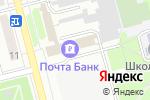Схема проезда до компании Платежный терминал, Почта России, ФГУП в Новоалтайске