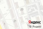 Схема проезда до компании Университетская в Новоалтайске