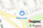 Схема проезда до компании Ангел в Новоалтайске