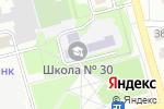 Схема проезда до компании Средняя общеобразовательная школа №30 в Новоалтайске