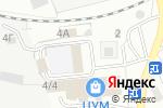 Схема проезда до компании Краевая автошкола в Новоалтайске
