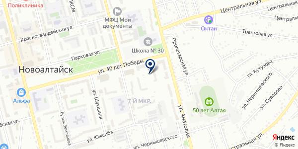 Галерея на карте Новоалтайске