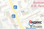 Схема проезда до компании Вдохновение в Новоалтайске