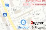 Схема проезда до компании Магазин хозяйственных товаров в Новоалтайске