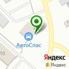 Местоположение компании Алтай-Сервис