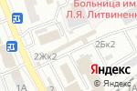 Схема проезда до компании Новинка в Новоалтайске