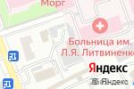 Схема проезда до компании Новоалтайская типография в Новоалтайске
