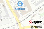 Схема проезда до компании Торговая компания в Новоалтайске