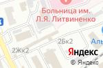 Схема проезда до компании Автомагазин в Новоалтайске