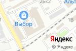 Схема проезда до компании Ярмарка одежды в Новоалтайске