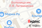 Схема проезда до компании Любимая дача в Новоалтайске