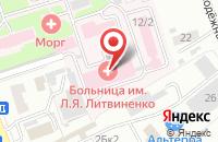Схема проезда до компании Редакция Газеты  в Новоалтайске