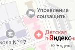 Схема проезда до компании Отделение восстановительной медицины и медицинской реабилитации в Новоалтайске