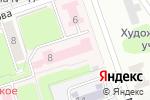 Схема проезда до компании Женская консультация в Новоалтайске