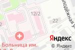 Схема проезда до компании Городская больница им. Л.Я. Литвиненко в Новоалтайске