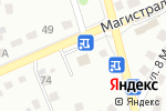 Схема проезда до компании Антей в Новоалтайске